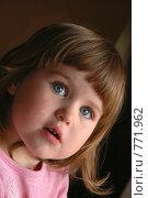 Детский портрет. Стоковое фото, фотограф Ольга Харламова / Фотобанк Лори