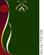 Купить «Музыкальный диплом с лирой», иллюстрация № 772126 (c) Алексей Лебедев-Реллер / Фотобанк Лори