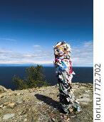 Купить «Байкал. Мыс Хобой», фото № 772702, снято 3 сентября 2007 г. (c) Andrey M / Фотобанк Лори