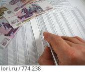 Купить «График погашения кредита», эксклюзивное фото № 774238, снято 15 июня 2008 г. (c) Олег Хархан / Фотобанк Лори