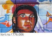 Купить «Граффити», фото № 776006, снято 28 марта 2009 г. (c) Надежда Безрукова / Фотобанк Лори