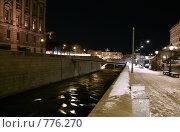 Ночной Стокгольм. Набережная близ Королевского дворца. (2009 год). Стоковое фото, фотограф Наталья Вахменина / Фотобанк Лори