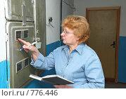 Купить «Женщина снимает показания квартирного электросчетчика», фото № 776446, снято 13 февраля 2009 г. (c) Vitas / Фотобанк Лори