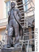 Купить «Памятник Д.Шостаковичу в Москве», фото № 777210, снято 29 марта 2009 г. (c) Пиневич Геннадий Александрович / Фотобанк Лори