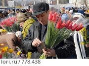 Купить «Цветочный рынок, 8 марта», фото № 778438, снято 8 марта 2008 г. (c) Виктор Филиппович Погонцев / Фотобанк Лори