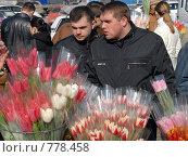 Цветочный рынок, 8 марта (2008 год). Редакционное фото, фотограф Виктор Филиппович Погонцев / Фотобанк Лори
