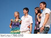 Купить «Четверо молодых людей на фоне голубого неба», фото № 780010, снято 22 сентября 2018 г. (c) Losevsky Pavel / Фотобанк Лори