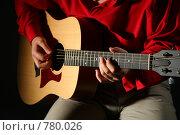 Гитарист. Стоковое фото, фотограф Losevsky Pavel / Фотобанк Лори