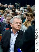 Купить «Чрезвычайный съезд кинематографистов. Сергей Никоненко», фото № 780094, снято 30 марта 2009 г. (c) Медведева Мила / Фотобанк Лори