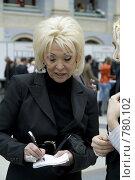 Купить «Чрезвычайный съезд кинематографистов. Светлана Светличная», фото № 780102, снято 30 марта 2009 г. (c) Медведева Мила / Фотобанк Лори