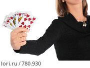 Купить «Карты в женской руке», фото № 780930, снято 15 октября 2018 г. (c) Losevsky Pavel / Фотобанк Лори