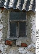 Купить «Окно старого дома», фото № 781582, снято 4 мая 2004 г. (c) Здоров Кирилл / Фотобанк Лори
