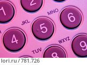 Телефонные кнопки. Стоковое фото, фотограф Здоров Кирилл / Фотобанк Лори