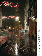 Краски дождя. Стоковое фото, фотограф Сергей Гусев / Фотобанк Лори