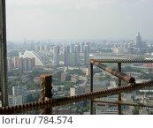Московская стройка (2008 год). Стоковое фото, фотограф Головина Анастасия / Фотобанк Лори