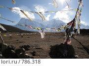 Купить «Святое место», фото № 786318, снято 25 октября 2008 г. (c) Кудрина Надежда / Фотобанк Лори