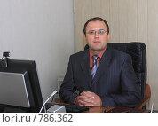 Деловой человек, фото № 786362, снято 27 марта 2009 г. (c) Юлия Машкова / Фотобанк Лори
