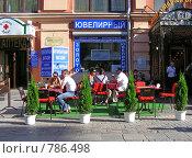 Купить «Уличное кафе на Старом Арбате», эксклюзивное фото № 786498, снято 26 июля 2008 г. (c) lana1501 / Фотобанк Лори