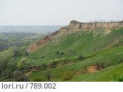 Южные холмы. Стоковое фото, фотограф Дмитрий Левченко / Фотобанк Лори