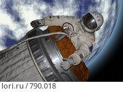 Купить «Выход космонавта в открытый космос», фото № 790018, снято 5 апреля 2009 г. (c) Владимир Сергеев / Фотобанк Лори