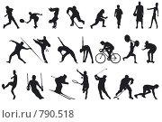 Купить «Силуэты спортсменов», иллюстрация № 790518 (c) Alperium / Фотобанк Лори