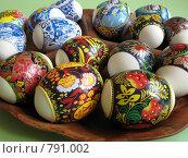 Купить «Пасхальные яйца», фото № 791002, снято 26 апреля 2008 г. (c) Olya&Tyoma / Фотобанк Лори