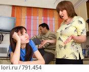 Конфликт в семье. Стоковое фото, фотограф Гладских Татьяна / Фотобанк Лори