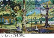 Купить «Граффити. Сказочный лес», фото № 791502, снято 28 марта 2009 г. (c) Надежда Безрукова / Фотобанк Лори