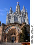 Купить «Храм Святого Сердца в Барселоне», фото № 791734, снято 12 марта 2009 г. (c) Брыков Дмитрий / Фотобанк Лори