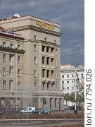 Купить «Здание гостиницы в Уфе», фото № 794026, снято 30 сентября 2008 г. (c) Михаил Валеев / Фотобанк Лори