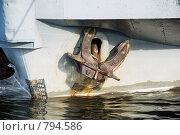 Купить «Якорь на носу сухогруза», эксклюзивное фото № 794586, снято 10 августа 2008 г. (c) Александр Щепин / Фотобанк Лори