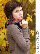 Осенний портрет. Стоковое фото, фотограф Ольга Харламова / Фотобанк Лори