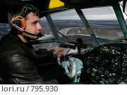 Купить «Пилот в кабине самолета», фото № 795930, снято 17 октября 2006 г. (c) Владимир Мельников / Фотобанк Лори