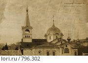Купить «Новосибирск. Вознесенский кафедральный собор», эксклюзивное фото № 796302, снято 7 сентября 2007 г. (c) Алина Голышева / Фотобанк Лори