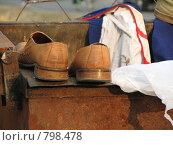 Купить «Выброшенная обувь», фото № 798478, снято 12 апреля 2008 г. (c) Зуев Андрей / Фотобанк Лори