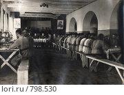 Купить «В столовой. Великая Отечественная война», эксклюзивное фото № 798530, снято 15 июля 2020 г. (c) Алина Голышева / Фотобанк Лори