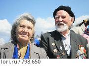 9 мая (2008 год). Редакционное фото, фотограф Лут Ольга / Фотобанк Лори