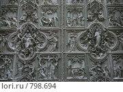 Уникальные ворота Милана (2007 год). Редакционное фото, фотограф Лут Ольга / Фотобанк Лори
