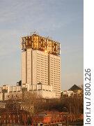 Купить «Вечерняя Москва. Российская академия наук», фото № 800226, снято 12 декабря 2008 г. (c) Наталья Волкова / Фотобанк Лори