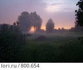 Купить «Туман на закате. Сельский пейзаж», фото № 800654, снято 15 июня 2008 г. (c) Нина Солнцева / Фотобанк Лори