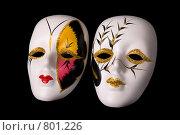 Купить «Карнавальные маски», фото № 801226, снято 26 мая 2018 г. (c) Алексей Ведерников / Фотобанк Лори