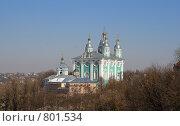 Купить «Вид на Успенский собор, г. Смоленск», фото № 801534, снято 10 апреля 2009 г. (c) Denis Kh. / Фотобанк Лори