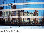 Отражение жилых домов на стеклянном фасаде (2009 год). Стоковое фото, фотограф Елена Реднева / Фотобанк Лори