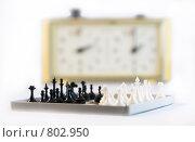 Купить «Начало шахматной партии», фото № 802950, снято 28 марта 2009 г. (c) urchin / Фотобанк Лори