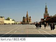 Купить «Москва, дорога к Храму», фото № 803438, снято 22 марта 2007 г. (c) Vladimir Rogozhnikov / Фотобанк Лори