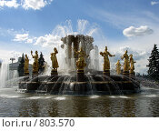 Купить «Москва, ВДНХ, фонтан дружбы народов», фото № 803570, снято 29 июня 2005 г. (c) Vladimir Rogozhnikov / Фотобанк Лори