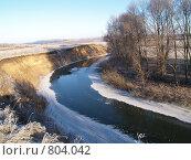 Река. Стоковое фото, фотограф Вячеслав Углов / Фотобанк Лори