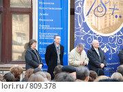Купить «РГГУ. День открытых дверей.», фото № 809378, снято 12 апреля 2009 г. (c) Андрей Соколов / Фотобанк Лори