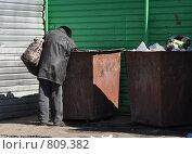Купить «Пропитание», фото № 809382, снято 15 апреля 2009 г. (c) Дмитриев Александр Валерьевич / Фотобанк Лори