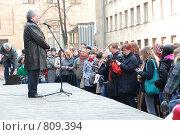 Купить «РГГУ. День открытых дверей.», фото № 809394, снято 12 апреля 2009 г. (c) Андрей Соколов / Фотобанк Лори